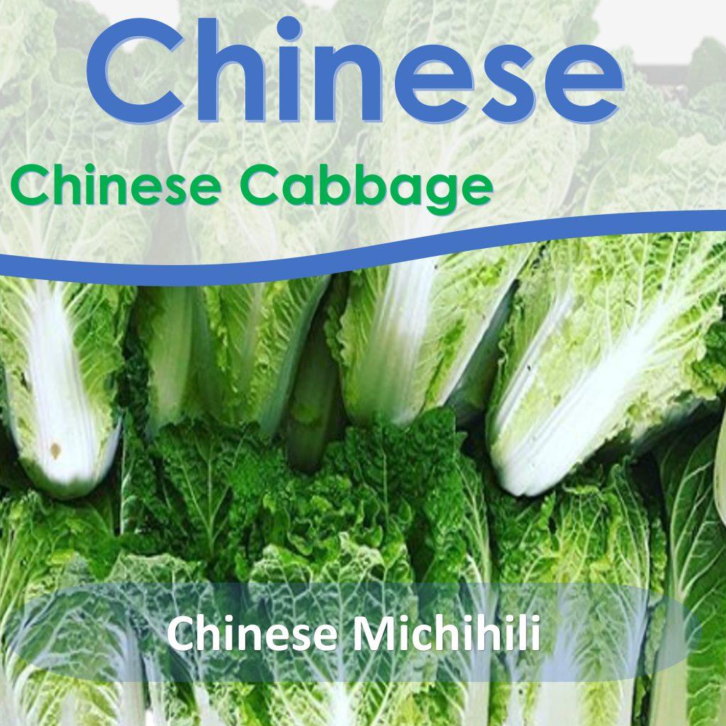Mbegu nzuri za mboga ya chainizi (Chinese cabbage) na jinsi ya kulima