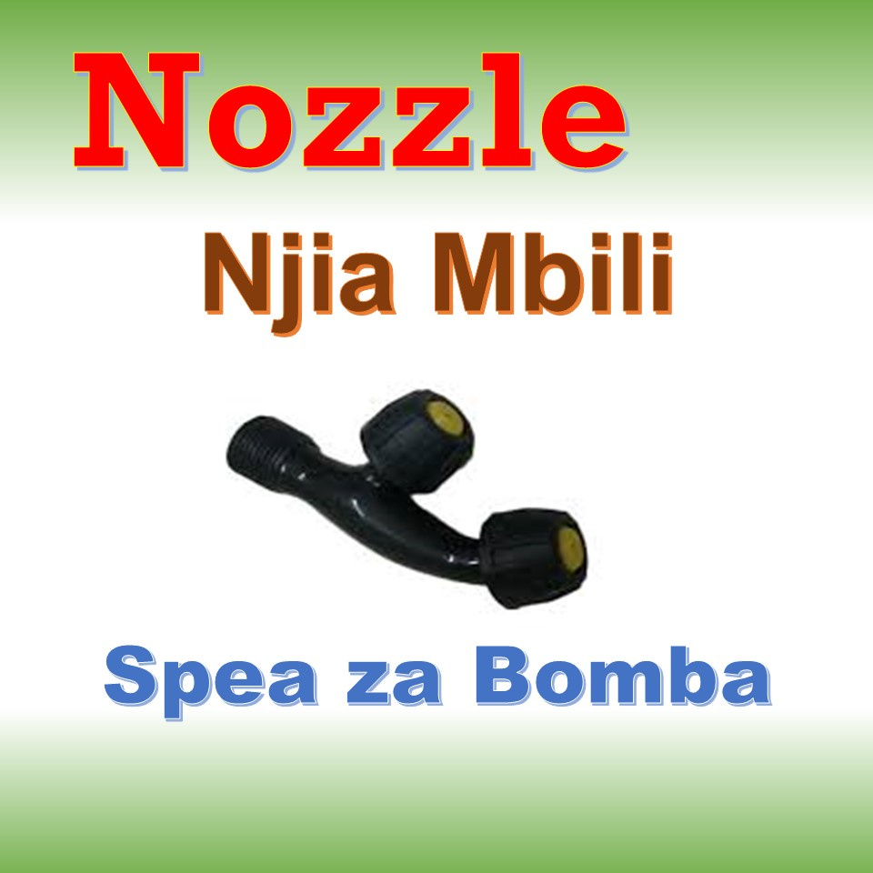 Nozzle Njia Mbili