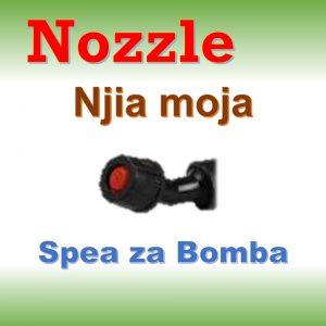 Nozzle Njia Moja: Spea za Mabomba ya Kupiga sumu
